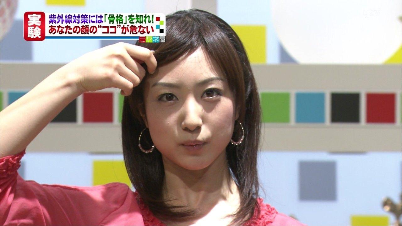 川田裕美の画像 p1_30